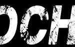 *****C A S O C H I U S O*****  band emergente
